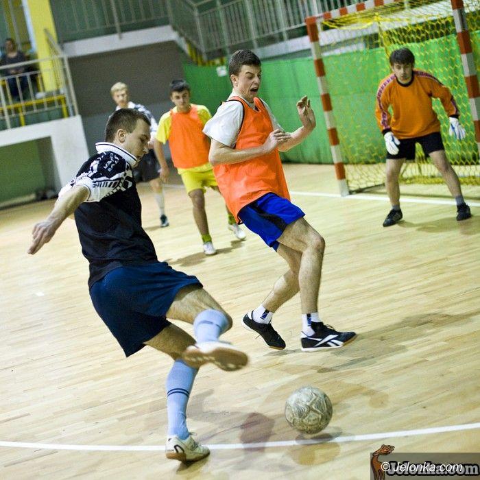 Jelenia Góra - hala przy ul. Złotniczej: Wyniki II ligi Futsalu