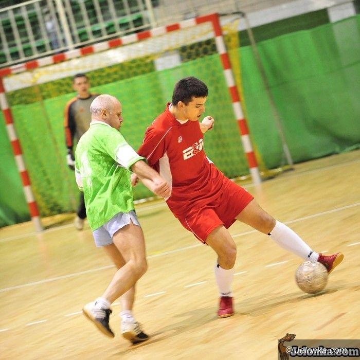 Jelenia Góra: Koniec rozgrywek w drugiej lidze Futsalu