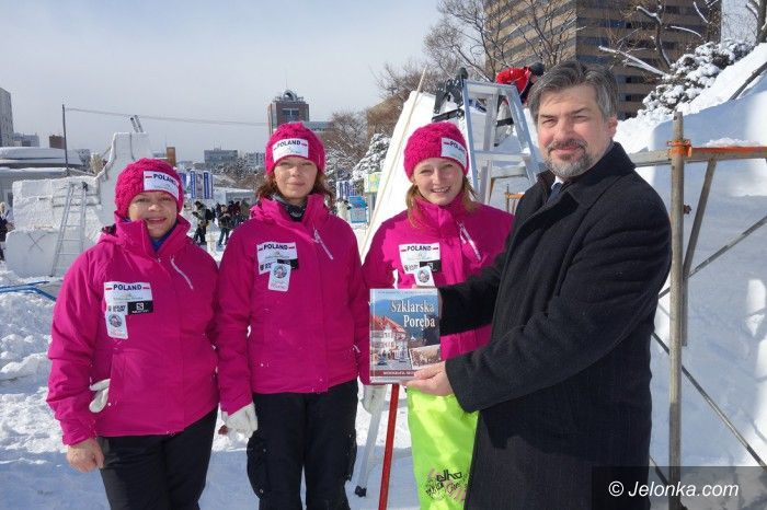 Szklarska Poręba/Japonia: Drużyna spod Szrenicy zawojowała  Sapporo