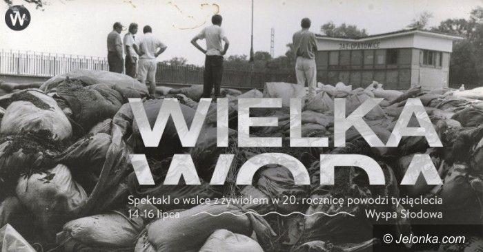 Wrocław: Wielka Woda na Wyspie Słodowej