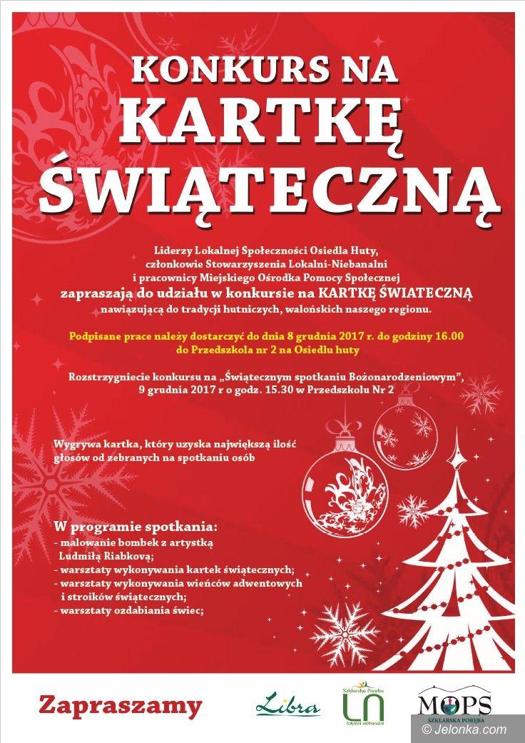 Szklarska Poręba: Konkurs na kartkę świąteczną w Szklarskiej Porębie
