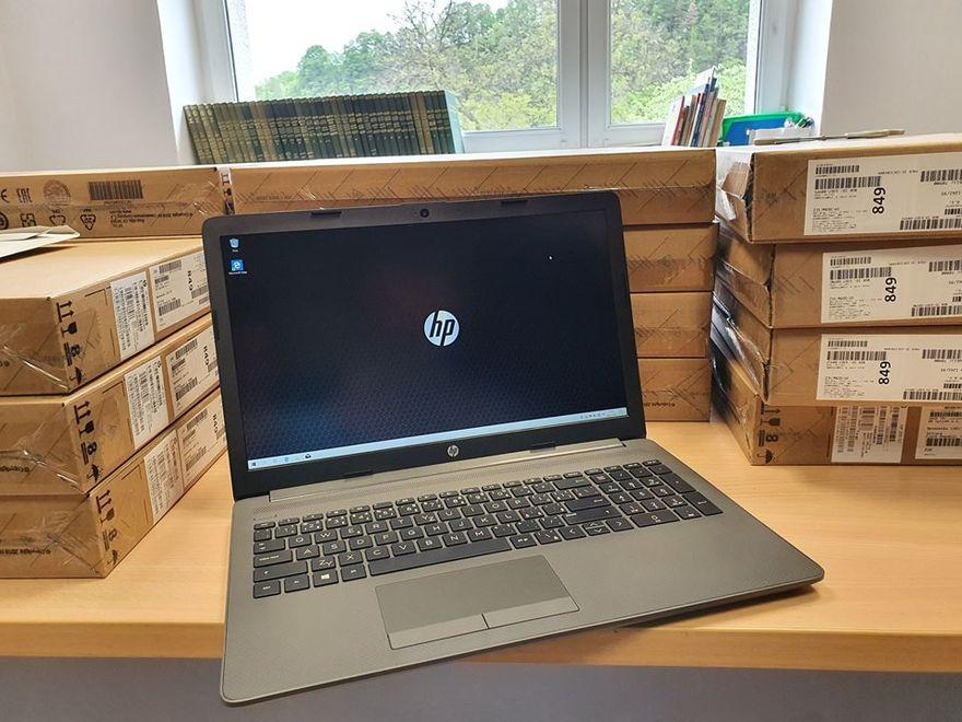 Wleń: Zakup laptopów do Zespołu Szkół we Wleniu
