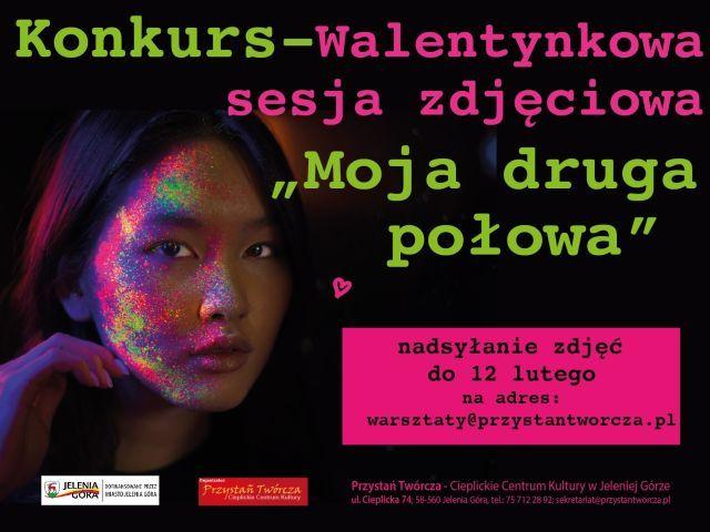 Jelenia Góra: Walentynkowy konkurs fotograficzny