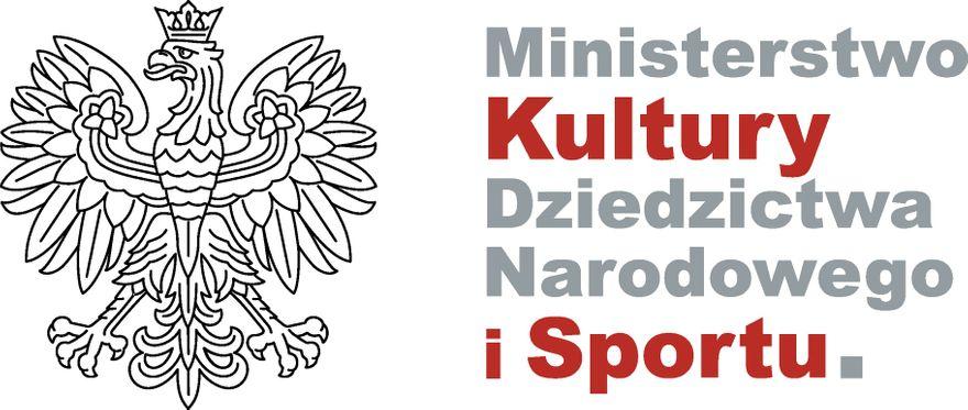 Lubań: Ministerialne wsparcie