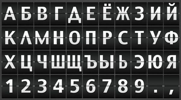 Kraj: Dzień Języka Rosyjskiego