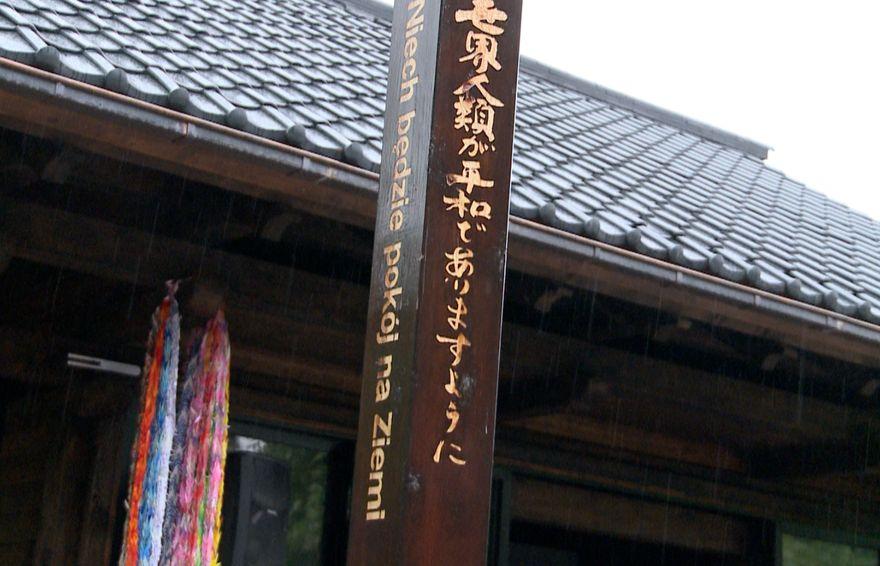 Jelenia Góra: Odwiedziny ambasadora Japonii w Przesiece