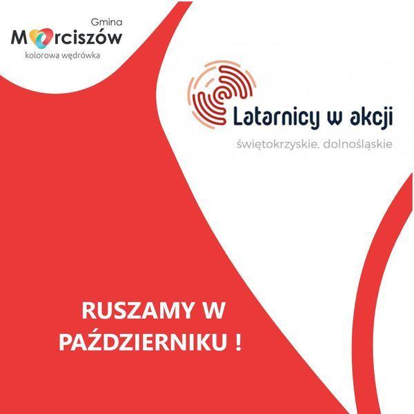 Gmina Marciszów: Latarnicy w akcji