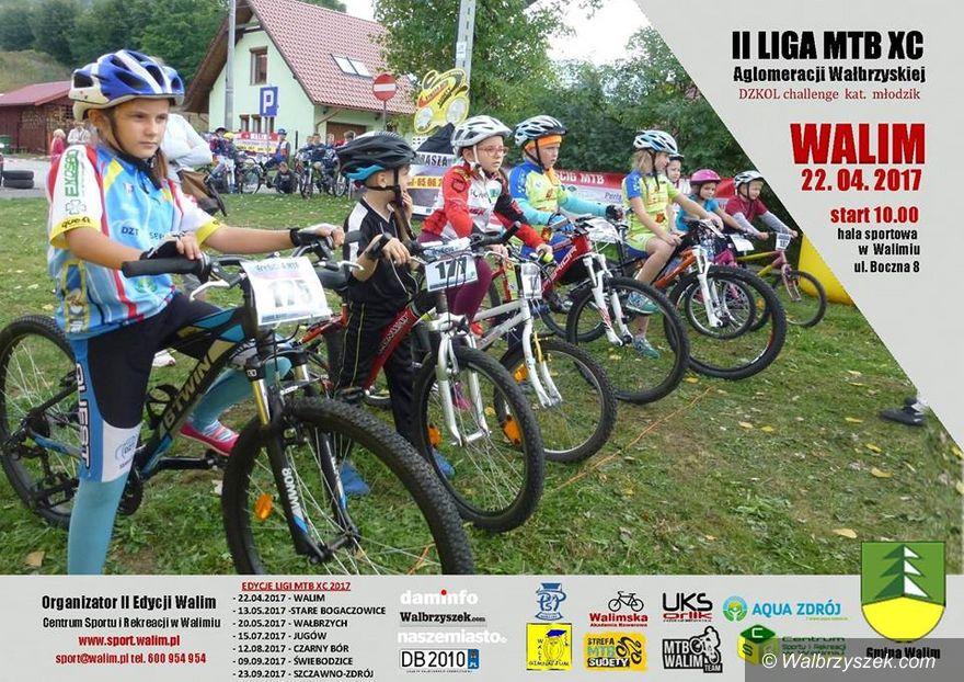 Walim: Przed nami II LIGA MTB XC Aglomeracji Wałbrzyskiej