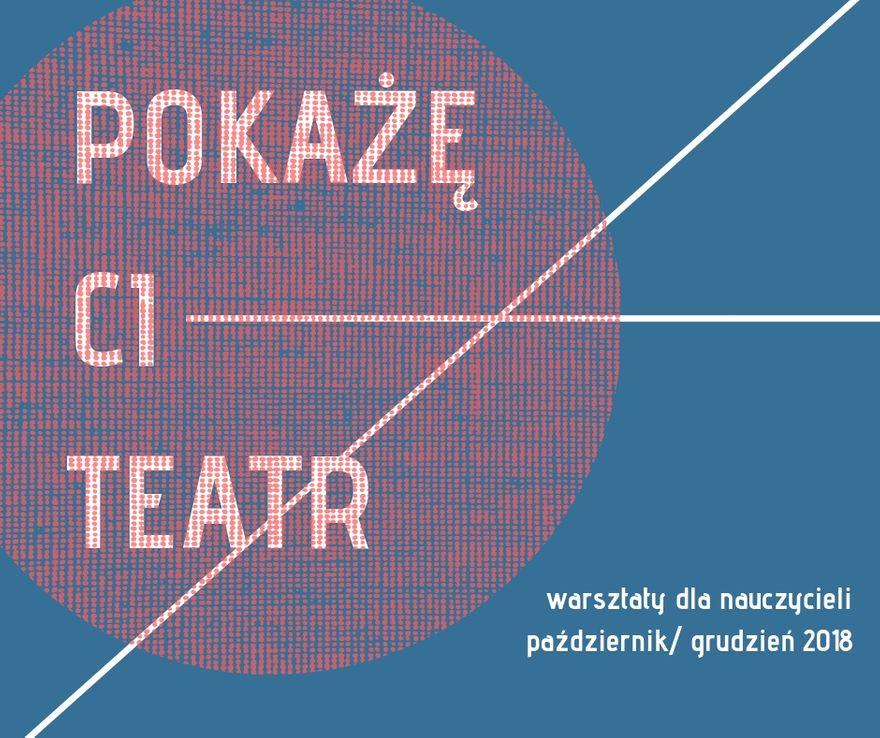 Wałbrzych: Nowy projekt w Teatrze – warsztaty dla nauczycieli – POKAŻĘ CI TEATR