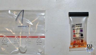 Wałbrzych: Zatrzymany 25–letni wałbrzyszanin odpowie za posiadanie narkotyków i handel nimi