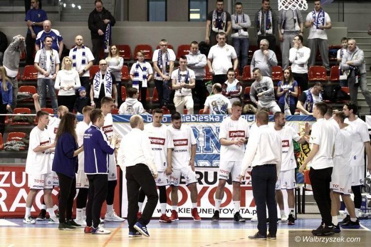 Wrocław: I liga koszykówki: Zagrali lepiej, ale wciąż niewystarczająco dobrze