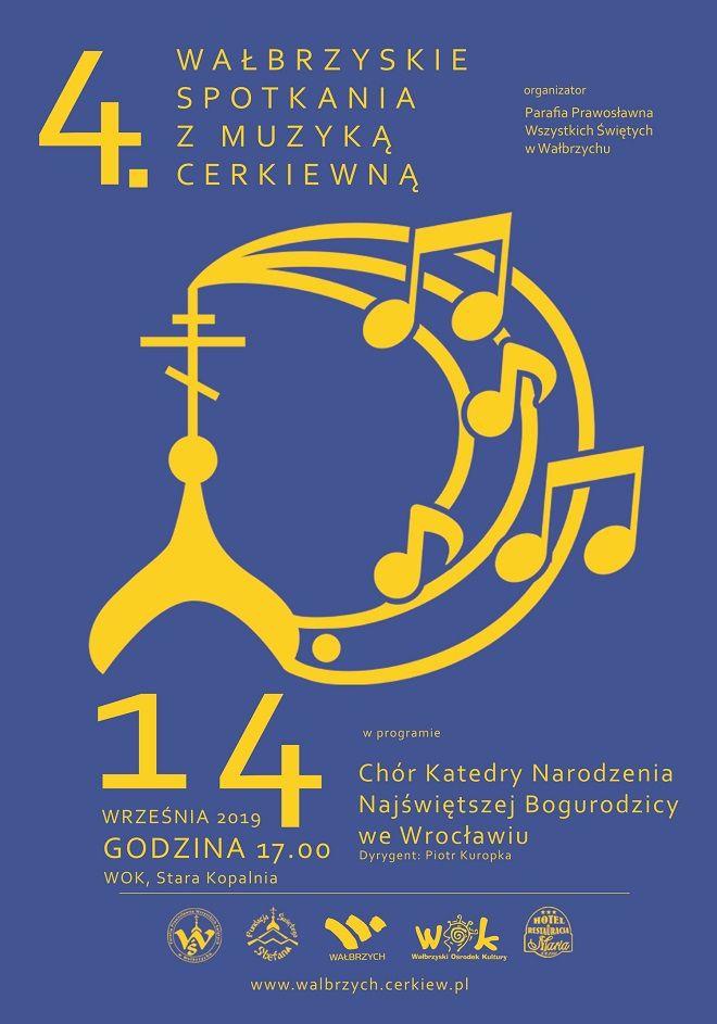 Wałbrzych: Muzyka cerkiewna