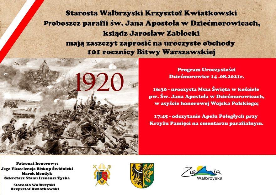 REGION, Dziećmorowice: Obchody Bitwy Warszawskiej