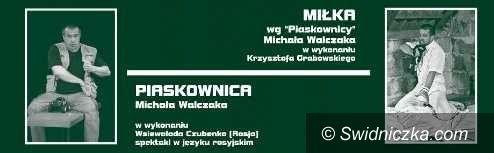 Świdnica: Najstarszy festiwal monodramu na świecie zagości w Świdnicy