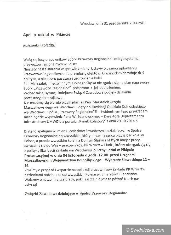 Region: Ważą się losy pracowników Spółki Przewozy Regionalne