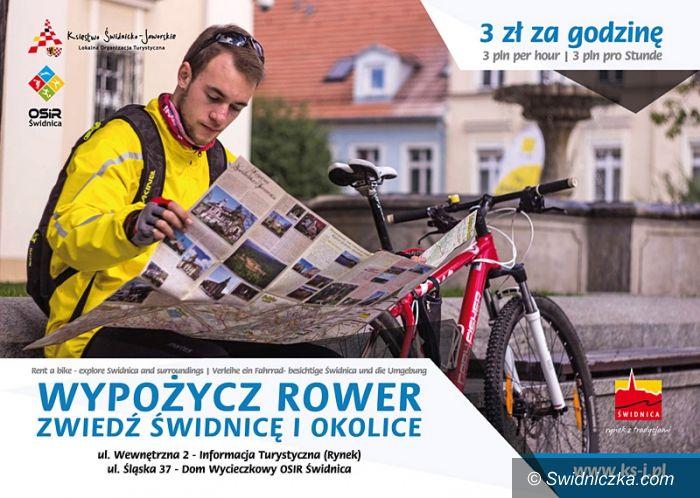 Świdnica: Wypożyczalnia rowerów w ŚOSIR i LOT