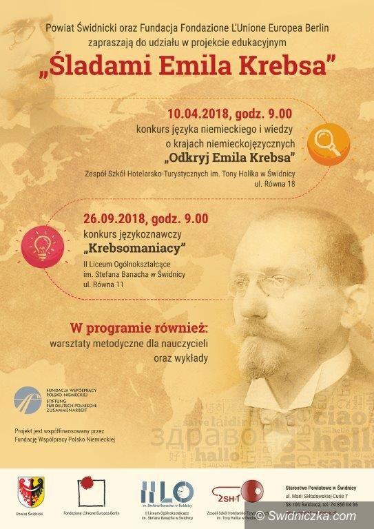 """powiat świdnicki: Projekt """"Śladami Emila Krebsa"""""""