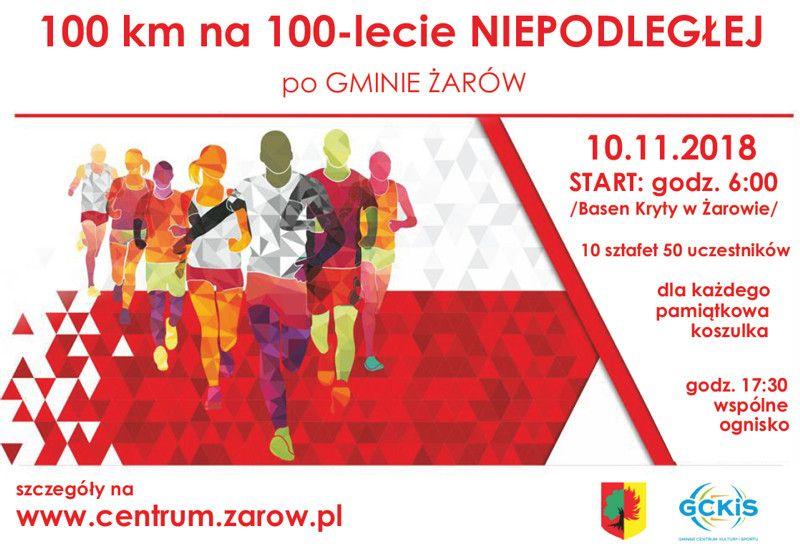 Żarów: 100 km na 100–lecie Niepodległej po gminie Żarów