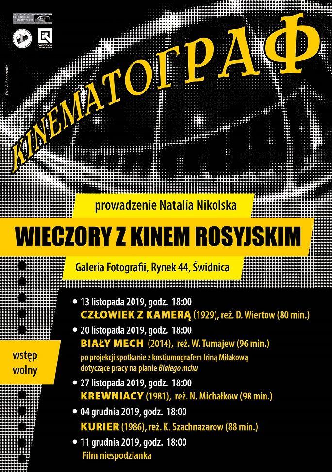 Świdnica: Rosyjskie kino