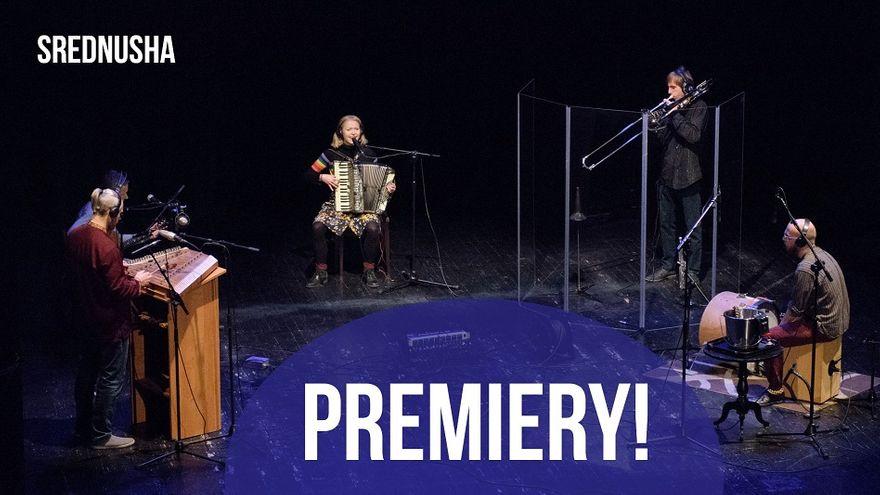 Świdnica: Publikują premiery